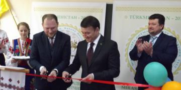 The opening of Ukrainian-Turkmen educational and cultural centre