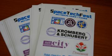 SpaceTechFest